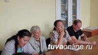Тува: 14 июня - День открытых дверей Управляющих Компаний