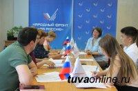 В Кызыле прошла презентация проекта ОНФ «Равные возможности – детям»