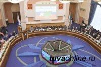 Главы сибирских и дальневосточных городов подводят итоги работы за год