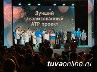 Азиана Увангур (Добрые сердца Тувы) выиграла на Международном фестивале грант за социальный проект