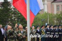 День России в Туве начался с церемонии поднятия государственных флагов