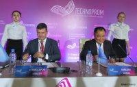 Тува, Алтай, Алтайский край и Новосибирская область улучшили свой инвестиционный рейтинг