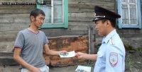 Полицейские Тувы провели акцию по профилактике самовольных уходов детей из дома