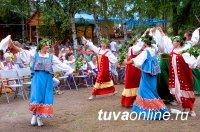 В старообрядческом селе Сизим (Тува) 1 июля откроется Второй Межрегиональный фестиваль русской культуры