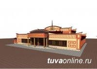 В Сарыг-Сепе началось строительство Дома культуры