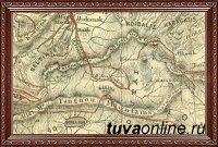 Интереснейшую лекцию о магии старинных карт Тувы прочтет Кара-Кыс Аракчаа