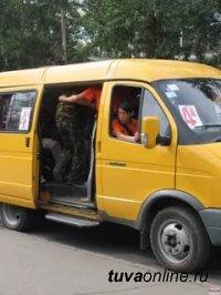 Кызыл: поножовщина среди водителей маршрутных такси