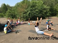 Международный день йоги в детских лагерях Тувы