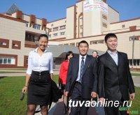 Выездная приёмная комиссия Сибирского федерального университета отправится в Кызыл