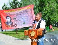 В Национальный музей Тувы передана капсула с белорусской землей с места гибели Героя Советского Союза Михаила Бухтуева