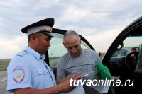 Сотрудники ОГИБДД Кызылского района провели рейдовые мероприятия в рамках акции «Сохрани жизнь!#Сбавь скорость»