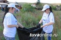 В рамках проекта ОНФ «Генеральная уборка» в Туве ликвидирована 21 свалка