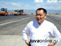 Аэропорт Кызыла после реконструкции может стать международным – Шолбан Кара-оол