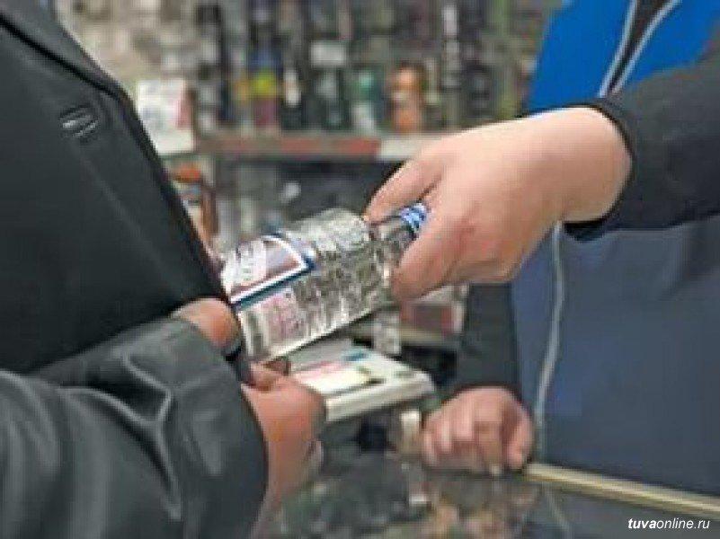 Какое наказиние за торговлю алкоголем без лицензии в ресторане так называемый