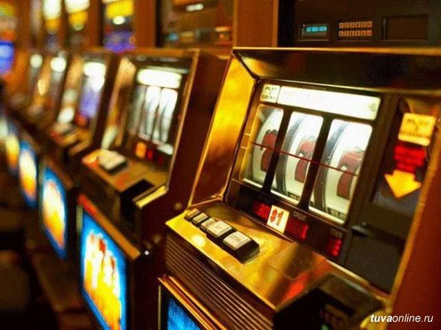 Бурятия игровые автоматы онлайнi ттр казино не заходит