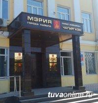 Мэрия Кызыла объявляет о продаже посредством публичного предложения 10 муниципальных объектов