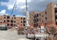 В столице Тувы продолжается строительство новых многоквартирных домов по программе переселения граждан из аварийного жилья