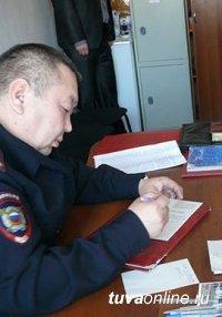 Заместителем мэра Кызыла по правовым вопросам назначен Хулер Хертек