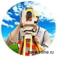 В Туве работают 40 кадастровых инженеров