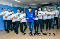 Объявляется набор в школу подготовки вожатых во Всероссийский детский центр «Океан»