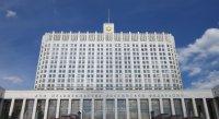 Правительство России утвердило предельный уровень субсидирования для 12 регионов, включая Туву