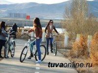 В Туве создается велоклуб «Перспектива»