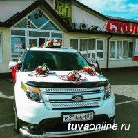Кызыл: ГИБДД призывает свадебные кортежи к порядку на дороге