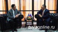 Госсекретарь Министерства иностранных дел Монголии пригласил Главу Тувы посетить Улан-Батор