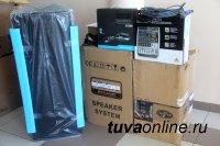 Новая свето- и звукоусилительная аппаратура поступила для 10 сельских домов культуры Тувы