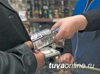 МВД Тувы призывает граждан сообщать о незаконной торговле алкоголем