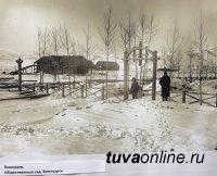 Редкие черно-белые фотографии из истории Тувы – на выставке в Музее