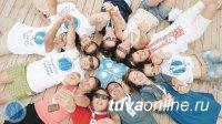 2 августа стартует молодежный форум «Команда Тувы 2030»