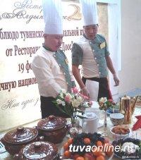 Тува впервые будет принимать 15 августа лучших поваров мира и России на Международный гастрономический Фестиваль тувинской баранины