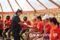 В оздоровительных лагерях Тувы продолжаются уроки безопасности