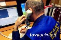 В ЕДДС Кызыла (тел 23142) поступают заявления от кызылчан, пострадавших от стихии