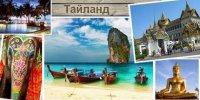 Туристические фирмы Тувы в 2016 году в основном отработали на выездной туризм