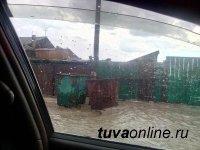 Ливневые дожди вызвали отключение электроэнергии в Кызыле