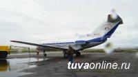 В авиасообщении Тувы с Красноярском и Новосибирском появился новый перевозчик