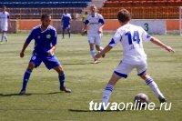 Кызыл: 11-13 августа во втором туре Первенства России команд ЛФК 2017 года по футболу болеем за команду «Тыва»!