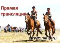 Праздничные дни Наадыма и Дня Республики Тыва будут транслироваться в онлайн-режиме