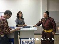 Тува: К фестивалю «Хоомей в Центре Азии» Почта России подготовила уникальный почтовый штемпель