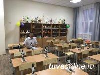 В Кызыле сегодня начнет свою работу новая школа столицы Тувы – лицей № 16