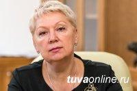 Министр образования Ольга Васильева поздравляет с 1 сентября