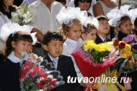 Полпред Президента Сергей Меняйло поздравляет сибиряков с Днем знаний