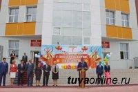 В Туву впервые приехал федеральный министр образования!