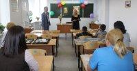 День знаний в Центре временного содержания несовершеннолетних правонарушителей