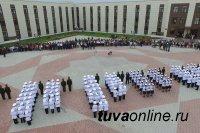 В Кызылском президентском кадетском училище воспитываются патриоты своей Родины – полпред