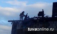 В Кызыле потушен крупный пожар в ночном клубе. Погибших и пострадавших нет