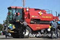 Предприятия и крестьянские фермерские хозяйства Тувы получили новую сельхозтехнику