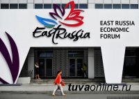 Глава Тувы Шолбан Кара-оол принимает участие в Восточном экономическом форуме